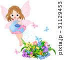 フェアリー 妖精 じょうろのイラスト 31129453