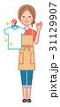 きれいな服を持って喜ぶ女性 31129907