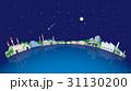 工場 工業地帯 夜のイラスト 31130200