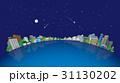 街並み 都市風景 夜のイラスト 31130202