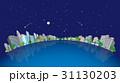街並み 都市風景 夜のイラスト 31130203