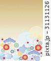 和柄 菊 松のイラスト 31131126