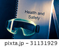 Health and safety document with goggles 31131929