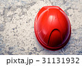 Red safety helmet from the top 31131932