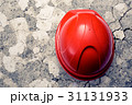 Red safety helmet from the top 31131933