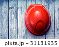Red safety helmet from the top 31131935