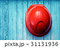 Red safety helmet from the top 31131936
