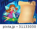 フェアリー 妖精 紙のイラスト 31133030