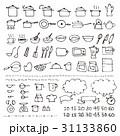 キッチン用具 料理器具 アイコンのイラスト 31133860