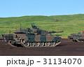 富士総合火力演習 31134070