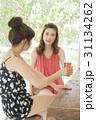 女性 人物 会話の写真 31134262
