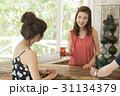 女性 人物 会話の写真 31134379