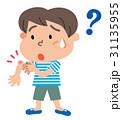 虫さされ 子供 男の子のイラスト 31135955