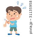 虫さされ 子供 男の子のイラスト 31135958