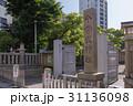 大阪・今宮戎神社 31136098