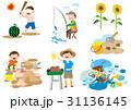 海遊びセット 31136145