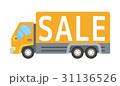 SALE トラック ベクターのイラスト 31136526