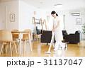 ハウスキーパー 家事代行 ハウスクリーニング 掃除 家政婦 女性 31137047