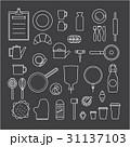 ベクトル 食 料理のイラスト 31137103