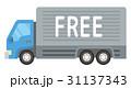 トラックアイコン 31137343