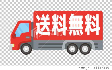 トラックアイコン 31137349