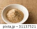 白ごま 胡麻 食材の写真 31137521
