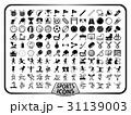 運動会・スポーツアイコン(白黒) 31139003