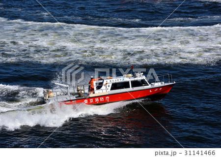 東京消防庁臨港消防署の水難救助艇「しぶき」 31141466