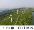 秋田県にかほ市 仁賀保高原・風力発電施設空撮 31141619