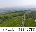秋田県にかほ市 鳥海山・仁賀保高原・風力発電空撮 31141755