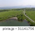 秋田県にかほ市 鳥海山・仁賀保高原・長谷池・風力発電空撮 31141756
