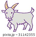 山羊座のイラスト 31142355