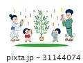 七夕 ベクター 七夕飾りのイラスト 31144074