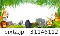 野生動物 動物 ぞうのイラスト 31146112