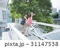 女性 旅行 リゾートの写真 31147538