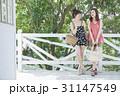 女性 旅行 リゾートの写真 31147549