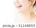 デンタル ホワイトニング オーラルケア ビューティー 女性 スキンケア ビューティ 若い女性 美容 31148653