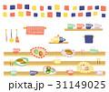 スイーツ バリエーション キッチンのイラスト 31149025