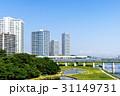 橋 電車 空の写真 31149731