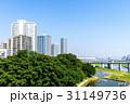 橋 電車 空の写真 31149736