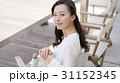 女性 人物 リラックスの写真 31152345