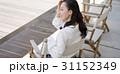 女性 テラス席 リラックスの写真 31152349