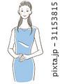 ベクター 女性 綺麗のイラスト 31153815