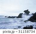 海 岩 石の写真 31158734