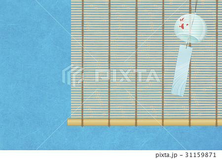青空 すだれ 風鈴のイラスト素材 [31159871] - PIXTA