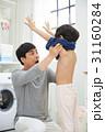 韓国人 韓国の人 息子の写真 31160284