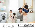 韓国人 韓国の人 挙手の写真 31160330