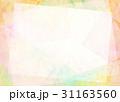フレーム 水彩 背景素材のイラスト 31163560
