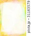 フレーム 水彩 背景素材のイラスト 31163579