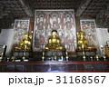 デジョクジョン 仏 仏教の写真 31168567